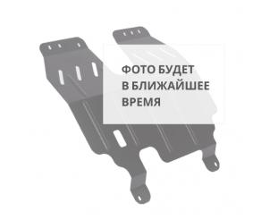 Bronex защита двигателя и радиатора Jeep Renegade Premium - фото товара в интернет магазине Bronex